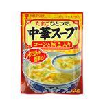 ミツカン 中華スープ コーンと帆立入り 37g 【32セット】