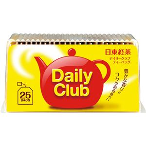デイリークラブティーバッグ25袋入 【9セット】 - 拡大画像