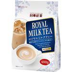 ロイヤルミルクティー400g 【3セット】