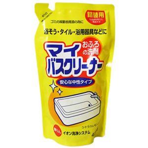 マイバスクリーナー 詰替用 400ml 【24セット】