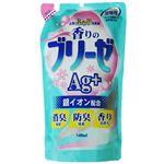 香りのブリーゼAg+ 消臭(フローラル) 詰替用 540ml 【19セット】
