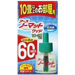 アースノーマットワイド60日用 詰替45ml 【5セット】