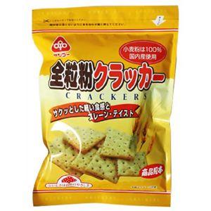 サンコー 全粒粉クラッカー 100g 【7セット】 - 拡大画像