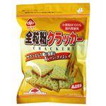サンコー 全粒粉クラッカー 100g 【7セット】