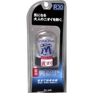 デオナチュレ 薬用 男クリスタルストーン(わき用) 60g 【3セット】