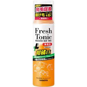 (まとめ買い)柳屋 薬用育毛 フレッシュトニック 柑橘EX 無香料 190g×5セット - 拡大画像