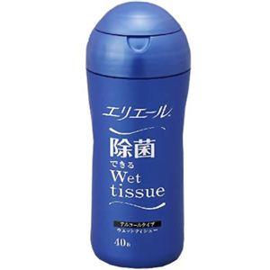 エリエール 除菌できるウェットティシュー スリムボトル アルコールタイプ 本体40枚 【8セット】