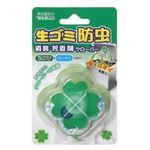 生ゴミ防虫・消臭・芳香剤 クローバー 【7セット】