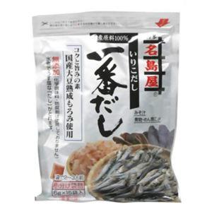名島屋 一番だし 6g×15袋【8セット】 - 拡大画像