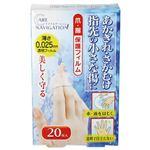 ケアナビゲーション 爪・指保護フィルム 20枚 【9セット】