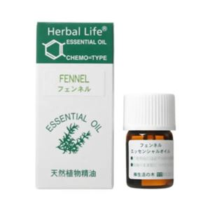 Herbal Life フェンネル 3ml 【3セット】