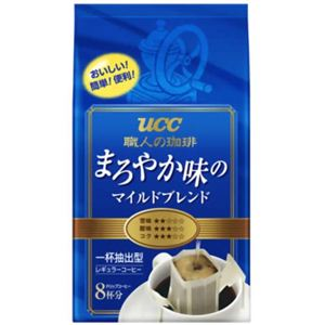 UCC 職人の珈琲 ドリップコーヒーまろやか味のマイルドブレンド 8パック 【10セット】