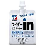ウイダーinゼリー エネルギーイン 180g 【14セット】