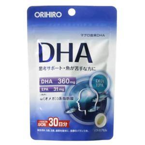 オリヒロ DHA 90粒 【4セット】