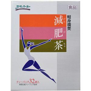 (まとめ買い)野草茶房 減肥茶×5セット
