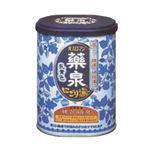 薬泉バスロマン にごり湯 乳青色 650g 【6セット】