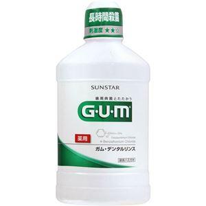 (まとめ買い)GUM(ガム) 薬用 デンタルリンス レギュラータイプ 500ml×7セット