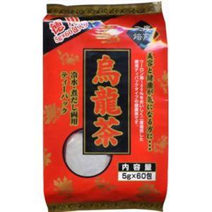 ユウキ製薬 徳用 二度焙煎 烏龍茶 赤 5g×60包【14セット】 - 拡大画像