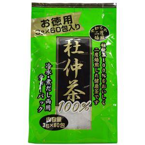 (お徳用 3セット) ユウキ製薬 徳用 二度焙煎 杜仲茶 3g ×60包 ×3セット - 拡大画像
