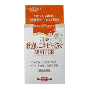 ユゼ 肌を殺菌しニキビも防ぐ薬用石鹸 【6セット】