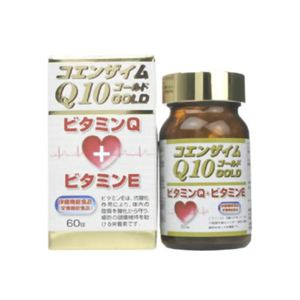 ユウキ製薬 コエンザイムQ10ゴールド 60カプセル 【2セット】