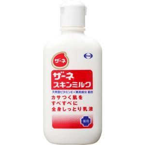 【にきび・肌荒れ】ザーネスキンミルク 140g 【3セット】