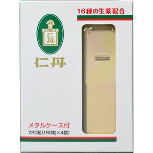 仁丹メタルケース入 720粒入 【3セット】