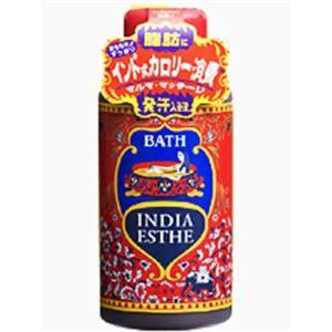 (まとめ買い)インドエステ 入浴液 サンダルウッドの香り 510ml(入浴剤)×2セット - 拡大画像