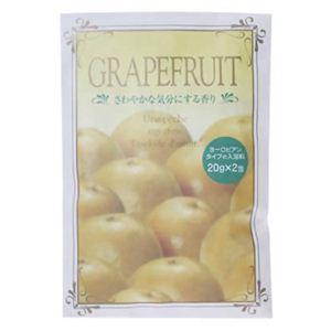 ライトリーベ グレープフルーツの香り20g*2包 【7セット】