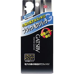 ギャツビー ブラック毛穴パック N 10枚入【5セット】 - 拡大画像