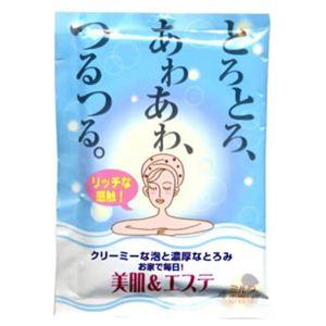 エステクリーミーバス ミルク 【6セット】