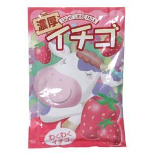 ライトリーベ 濃厚ミルク入浴剤 イチゴ 【9セット】