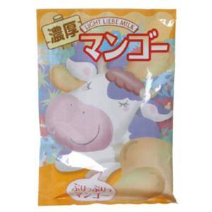 ライトリーベ 濃厚ミルク入浴剤 マンゴー 【9セット】