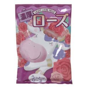 ライトリーベ 濃厚ミルク入浴剤 ローズ 【9セット】