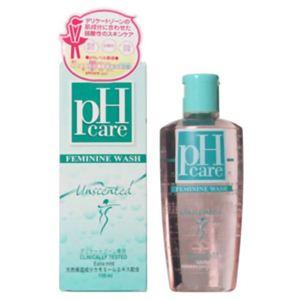 pHCare フェミニンウォッシュ アンセンテッド 150ml 【2セット】