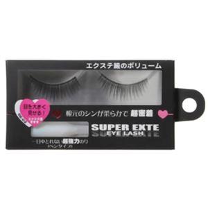 スーパーエクステアイラッシュ SE-02(ストレート) 【4セット】