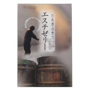エステゼリー 日本酒の香り 【2セット】