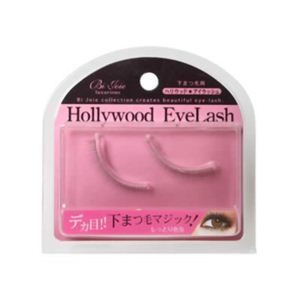 ハリウッドアイラッシュ 下まつ毛用 しっとり色気 HEU-587 【3セット】