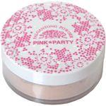 パルガントン ピンクパーティー パールベージュ 【限定品】 【3セット】