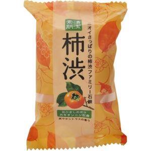 ペリカン ファミリー柿渋石鹸 1個 【9セット】