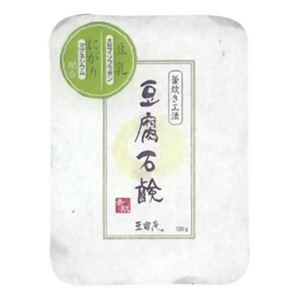 コジット 豆腐石鹸 【10セット】