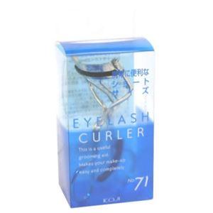 No.71 アイラッシュカーラー (ショートサイズ) 33mm幅 【4セット】