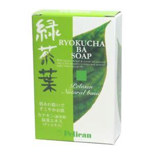 ペリカンナチュラルベーシック 緑茶葉ソープ 【6セット】