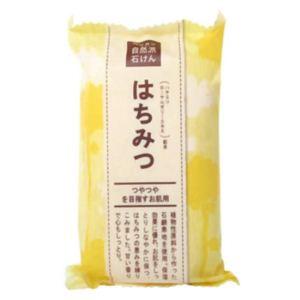 ペリカン自然派石鹸 はちみつ 【8セット】