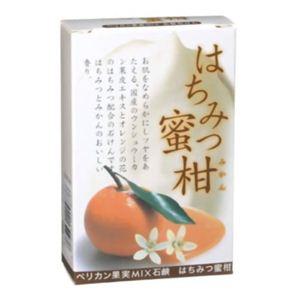ペリカン果実MIX石鹸 はちみつ蜜柑 【7セット】