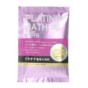 プラチナ酵素入浴料(1回分) 【6セット】