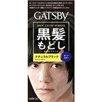 ギャツビー ターンカラー (ナチュラルブラック) 【5セット】
