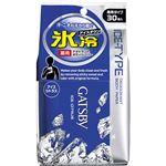 ギャツビー アイスデオドラントボディペーパー アイスシトラス 徳用 30枚 【10セット】