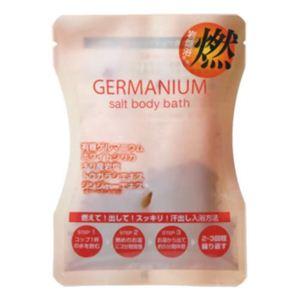 マニス ゲルマニウムソルトボディバス レッド(ジンジャーの香り) 25g 【7セット】