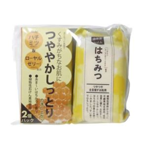 ペリカン自然派石鹸 はちみつ (100g*2個入) 【5セット】